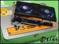 太阳花 GTS250/512M/DDR3至尊版 显卡