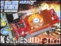[大图5]铭鑫图能剑HD4350N-512D2HM 鑫镭版显卡