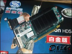 �{��石HD5450 512MB DDR3�@卡
