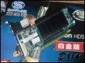 [大图5]蓝宝石HD5450 512MB DDR3显卡