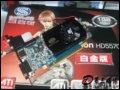 [大图1]蓝宝石HD5570 1G DDR3 HDMI 白金版显卡