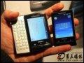 索爱X10 Mini Pro手机