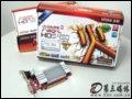 双敏 火旋风2 HD5450 V512静音版 显卡