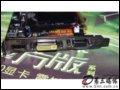 [大图6]讯景G210(GM-210X-NNF)魔方版显卡