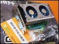 翔升 GTS250 1G DDR3 显卡