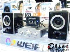慧海WF-2202音箱