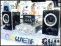 慧海 WF-2202 音箱