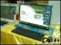 微星 AE2010-BNOS-E(AMD Athlon X2 3250e/2G/320G) 电脑