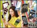 [大图5]三星SHW-M100S手机
