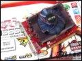 双敏 火旋风2 HD5550 V1024小牛版 显卡