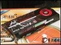 �p敏 �o�OHD5870 DDR5(2G)白金版 �@卡