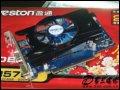 盈通 R5750-1024GD5极速版 显卡