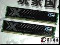 [大图2]华东承启4GB DDR3 1600 套装(台式机)内存