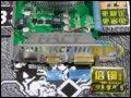 [大图4]铭鑫视界风GT330-1GBD3TC酷能版显卡
