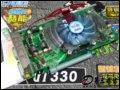 [大图7]铭鑫视界风GT330-1GBD3TC酷能版显卡