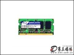 威��512MB DDR2 667(�t色威��)/�P�本�却�