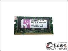 金士�D1GB DDR2 533(�P�本)�却�