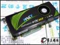 铭鑫 视界风GTX465-1GBD5炫彩版 显卡