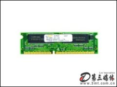 三星256MB(PC-133/SDRAM/144Pin)/笔记本内存