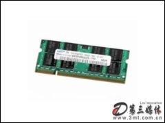 三星金�l1GB(PC2-4300/DDR2 533/FB-DIMM)/服�掌�却�