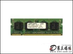 三星金�l256MB DDR2 533 200Pin(�P�本)�却�