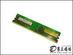 三星金条512MB DDR2 800 184Pin(台式机)内存