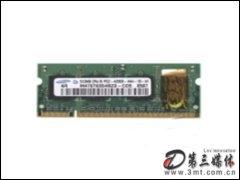 三星金�l512MB DDR2 533(�P�本)�却�