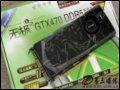 双敏 无极2 GTX470 DDR5黄金版 显卡