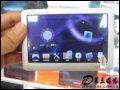 歌美 HD8900 MP4
