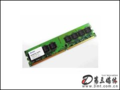 弼信512MB(PC2-4300/DDR2 533)/台式机内存