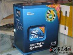 英特尔酷睿 i5 760(盒) CPU