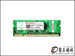 麒��1GB DDR2 533(�_式�C)�却�