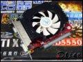 铭鑫 图能剑HD5550N-1GBD3HM强固版 显卡