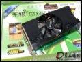 双敏 无极2 GTX460 DDR5黄金版768MB版 显卡