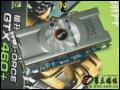 翔升 GTX460+金刚版 768M D5 显卡