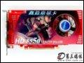 鑫益嘉 HD5550 GD3 512M 冰龙版 显卡