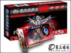 鑫益嘉HD5550 GD5 512M 冰��版�@卡