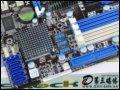 [大图4]华擎880GMH/USB3 R2.0主板