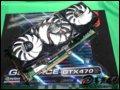 映众 冰龙GTX470 显卡