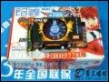 铭鑫 图能剑HD5770U-1GBD5 中国玩家版(黑板) 显卡