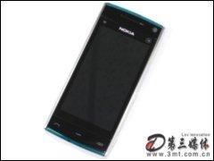�Z基��X6手�C