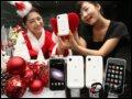 三星 SHW-M110S 手机