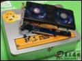 太阳花 GTS250至尊版 显卡