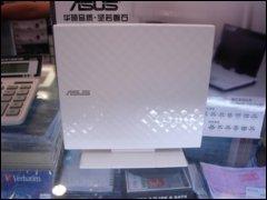华硕超薄王SDRW-08D2S-U刻录机