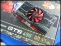耕�N GTS450关羽版 显卡