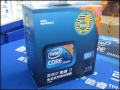 英特尔酷睿 i3 530(盒) CPU