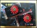 祺祥 HD5750 9周年纪念版 1024M DDR5-HM 显卡