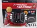 昂达 HD5550 512MB GD5 显卡