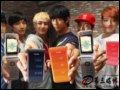 三星 SHW-A200 手机