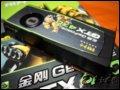 翔升 金刚GTX470 1280M D5 显卡